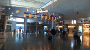 Chegada ao Aeroporto Mc Carran em Las Vegas